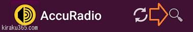 AccRadioの画面説明