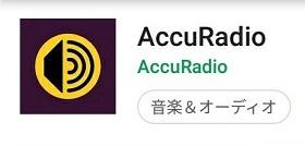 AccuRadioのアプリアイコン画像